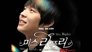 Video The Empty Space for You (너를 위한 빈자리) - Park YooChun (MISS RIPLEY OST) download MP3, 3GP, MP4, WEBM, AVI, FLV Januari 2018