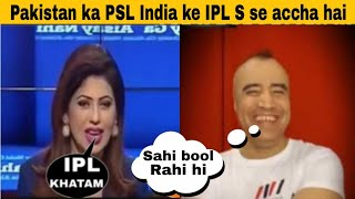 PAKISTANI MEDIA ON IPL, Dr TURKI Vs AFGANI BHAIJAAN, IPL VS PSL