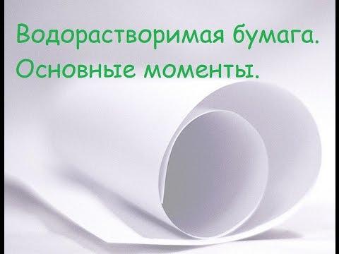 Формы для мыла - купить в СПб — Каталог товаров для