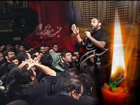 Haj Ahmad Vaezi حاج احمد واعظى Night 5 Part (1/3)