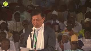 Inauguration de l'Autoroute Ila Touba: Extrait de l'ambassadeur Chinois Xhang Xun wl