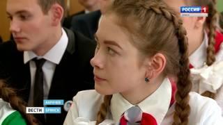 """""""Вести. Брянск"""". (эфир 19.01.2017 в 20:45)"""