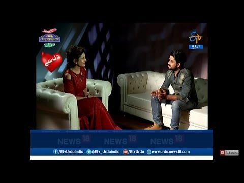 Interview| ETV Urdu| Dil Se| Kabul Bukhari| Host Sheeba Lateef