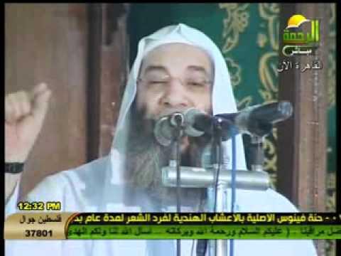خطبة الجمعة للشيخ محمد حسان لماذا خلقنا 15 6 2012 Youtube