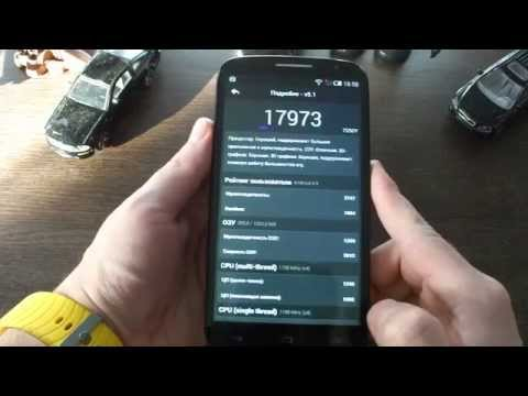Alcatel One Touch Pop S9 7050Y Обзор cупер смартфон с 4G!!!!
