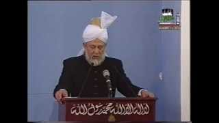 Friday Sermon 22 December 1995
