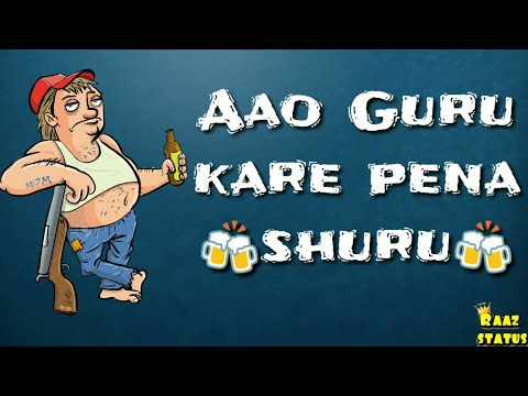 aao guru karen peena shuru