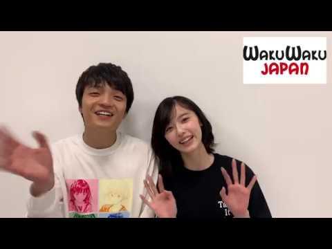 "WWJ【I""s】主角們問候!!"