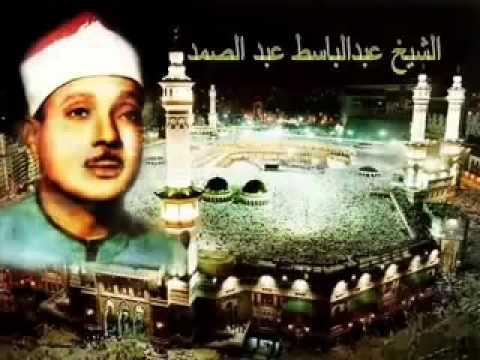 BAKARA SURESİ HIZLI OKUMA (TAMAMI)  | Surah Al Baqarah Full  | Dua Zamanı