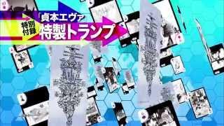 ヤングエース 2014年12月号 11月4日発売!! 公式ホームページもチェック! http://www.kadokawa.co.jp/ya/