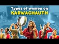 Types Of Women Fasting On Karwachauth // Captain Nick thumbnail