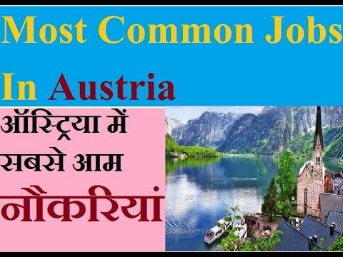 Most Common Jobs In Austria