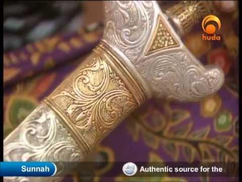 The Muslim World, Philippines Lanao Del Sur, Indonesia   Huda TV Documentary