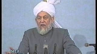Urdu Khutba Juma on February 20, 1998 by Hazrat Mirza Tahir Ahmad