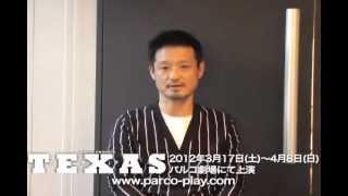 チケット情報 http://www.pia.co.jp/variable/w?id=105463 長塚圭史初期...