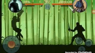 Обучение игре Shadow Fight 2