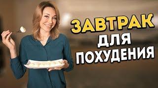 Рецепт ленивых вареников для похудения. Завтрак для похудения