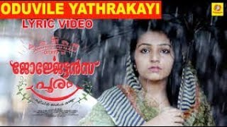 Oduvile Yathrakayi Song Lyrics Georgettans Pooram