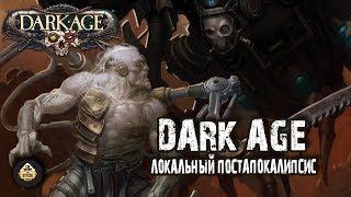 Обзор: Dark Age или Настоящий Грим Дарк!