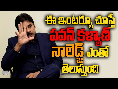 You'll know Pawan Kalyan's knowledge after watching this || Pawan Kalyan at Harvard University