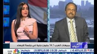 البورصة المصرية تواصل الارتفاع ومؤشرها الرئيسي يخترق مستويات 7200 نقطة