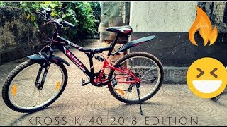 5cc41179232 ... 21 Speed Gear Cycle Bike Mountain Cycle. Kross k-40 cycle 2018 edition  full review