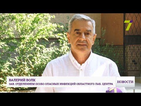 Новости 7 канал Одесса: Холеры в Одесской области нет