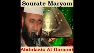 Sourate Maryam - Abdulaziz Al Garaani