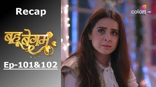 Bahu Begum - Episode -101 & 102 - Recap - बहू बेगम