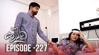 Thoodu | Episode 227 - (2019-12-31) | ITN Thumbnail