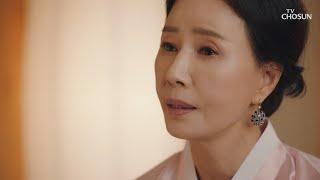 아내 대접 못 받아서 그동안 서운함 대폭발😭 TV CHOSUN 20210619 방송  | [결혼작사 이혼작곡Ⅱ] 3회 | TV조선