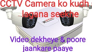 CP plus CCTV, DVR ka review, Installation, Configuration, Online Setting, Recording starting, HDD co