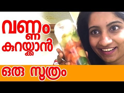 HOW TO LOSE WEIGHT FAST WITHOUT EXERCISE IN MALAYALAM – WEIGHT LOSS VEGETABLE DRINK