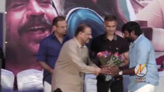 Kavan Press Meet Promo