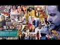 أغنية Salim Assaf 7ala 7ala Music Video by Fans 2019 سليم عساف حلا حلا mp3