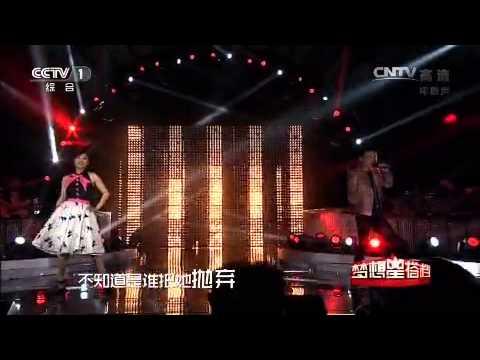[梦想星搭档]十大金曲 歌曲《路灯下的小姑娘》 演唱:凤凰传奇