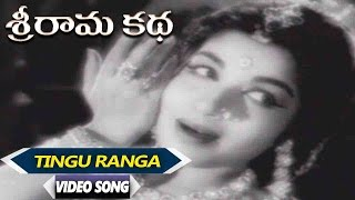 Tingu Ranga Video Song || Sri Rama Katha Telugu Movie || Padmanabam, Jayalalitha