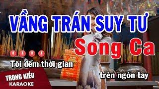 Karaoke Vầng Trán Suy Tư Song Ca Nhạc Sống | Trọng Hiếu