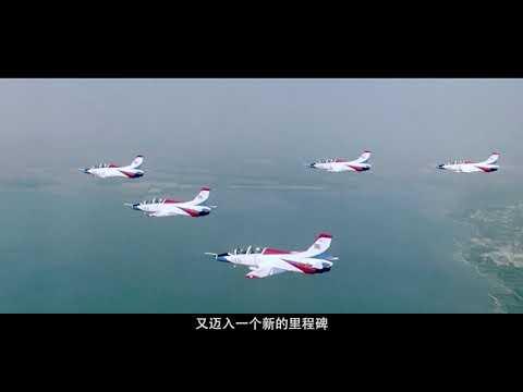 DMTG Company Brief Video