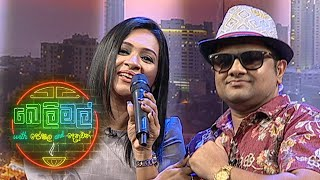 Beli Mal with Peshala and Denuwan | 10th October 2020 Thumbnail