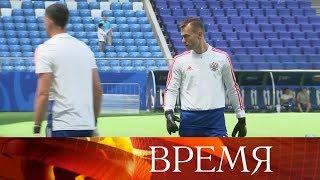 В Самаре будет жарко: в прямом эфире Первого канала матч сборных России и Уругвая.