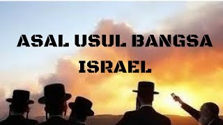 sejarah asal usul bangsa israel