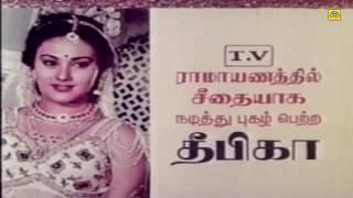 Tamil Full Movies | Full Length In Vikramathithyan Kanda Vedhalam | Vikram, Deepika, | Cinema