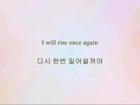 Super Junior K.R.Y - 꿈꾸는 히어로 (Dreaming Hero) [Han & Eng]