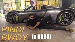 When a Pindi Bwoy goes to DUBAI | The Great Mohammad Ali