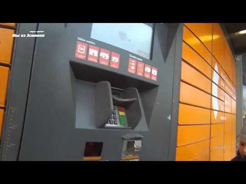 Отправка почты через посылочный автомат Omniva Post24