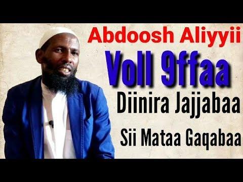 Download Nashiidaa Abdosh Aliyyii  Albuma 9ffaa (A) ORIGINAL
