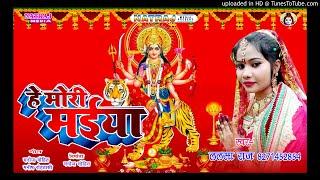 कूहुके कोयलिया ए मईया kuhuke koyaliya e maiya lalsa raj latest mata bhajan 2017