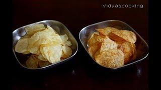 Street Food Series: Sri Sairam Hot Chips @Sahakarnagar, Bengaluru