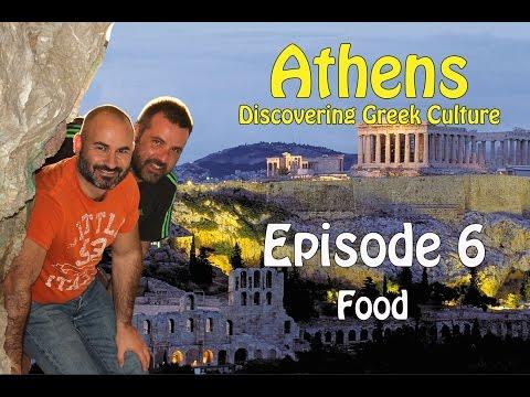 Athens - Discovering Greek culture - Episode 6: Food